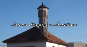 Stara džamija Šerići